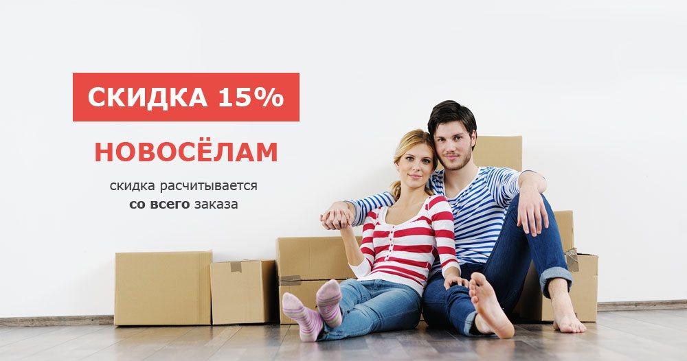mospotolok_promo1