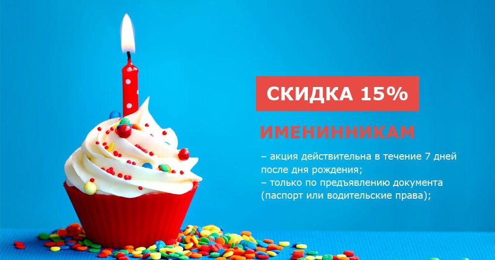mospotolok_promo2